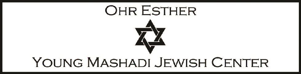 ohr esther logo 2